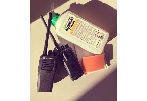 Radiotelefony i akcesoria Motorola - zalecenia w zakresie czyszczenia i dezynfekcji